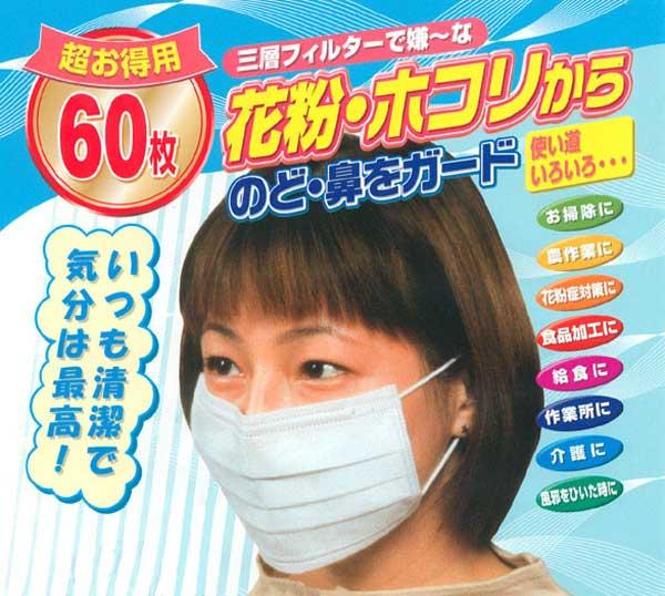 インフルエンザ・風邪・ウィルス