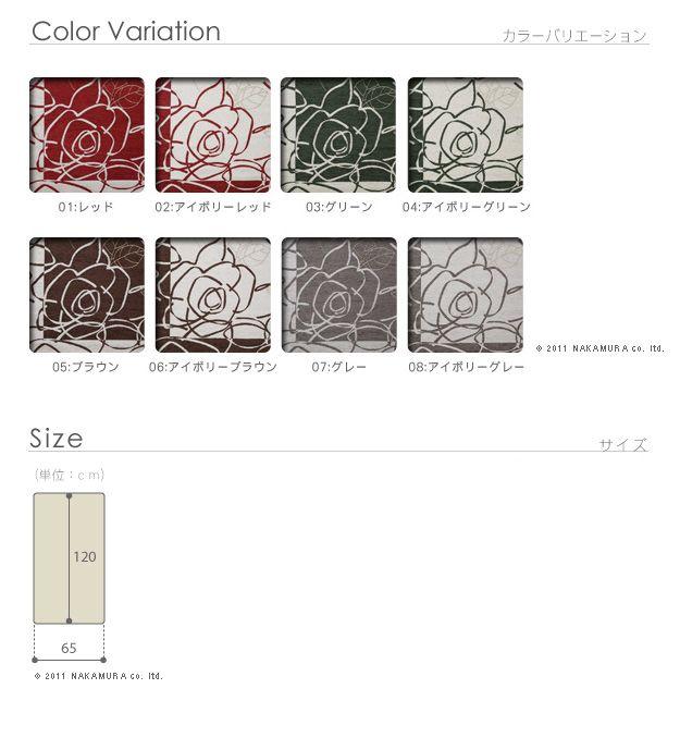 イタリア製ゴブラン織マット Camelia〔カメリア〕65×120cm